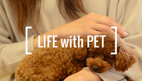 LIFE with PET